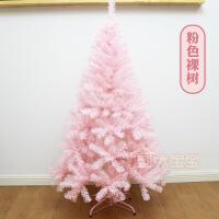 圣诞节粉色圣诞树套餐家用1.5/1.8/2.1米马卡龙樱花ins风网红直播