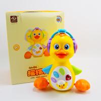 婴儿玩具0-1岁半有声会动幼儿6到12个月六3儿童9宝宝早教益智男孩