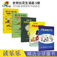 【首页抢券300-100】Peanuts Facsimiles Collection 史努比花生英语漫画复刻版6册 19