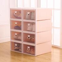 抽屉式透明鞋盒鞋子收纳盒宿舍鞋收纳整理塑料简易组合鞋柜 8只装抽屉式鞋盒 杏色