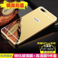 华为荣耀6plus手机外壳PE-tl20保护套tl10金属边框cl00防摔男女硬