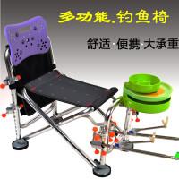 钓椅2018款钓鱼椅子多功能全铝合金折叠便携防晃动野钓垂钓椅