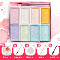 日本樱花吉祥8色珍珠颜彩套装 24色固体水彩颜料60色绘画颜料珠光