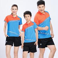 排球服套装男女排球衣情侣短袖T恤休闲训练球衣排球队服定制 X