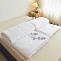 家纺全棉子母被二合一被子春秋棉被冬季加厚保暖被芯棉胎棉絮床上用品