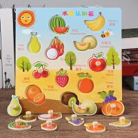 儿童木质拼图玩具 1-2-3-6周岁宝宝认知早教益智拼板男女孩