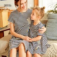 女小童亲子装连衣裙夏季新款母女全家装裙子宝宝一家三口