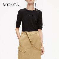 MOCO2019夏季新品解构切割裁短圆领印花T恤MAI2TEE010 摩安珂