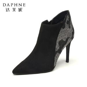 达芙妮女靴单靴女春秋高跟欧美性感靴子女短靴短筒尖头细跟踝靴