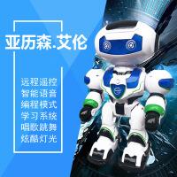 儿童编程遥控机器人 语音唱歌跳舞电动机器人模型玩具