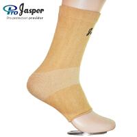 Jasper/大来 运动护具 护脚踝 高弹性 透气护裸 ANTI-006