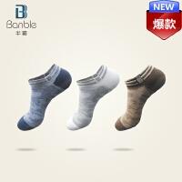 【三双装】迷彩袜子男短筒船形棉袜 微形袜半霸纯棉袜新款男袜抗吸汗排湿隐形袜