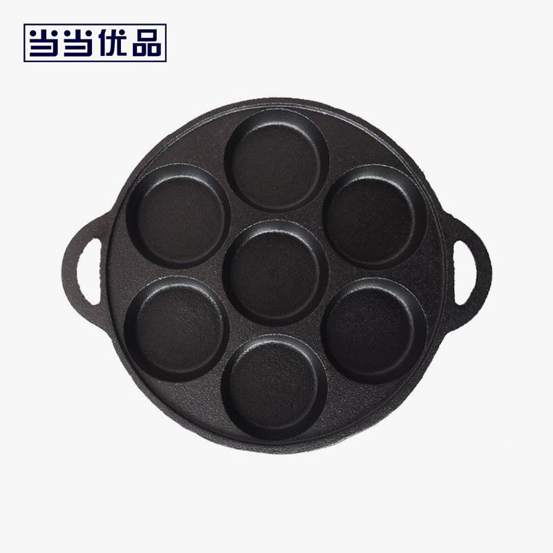 当当优品 双耳七孔铸铁煎蛋器 家用加深煎蛋锅 蛋糕烘焙模具 通用炉灶 当当自营 无涂层不粘锅  早餐好选择 赠油刷和刀铲