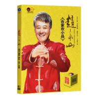 赵本山 精选搞笑相声小品合集 正版高清DVD光盘汽车载碟 喜剧光盘