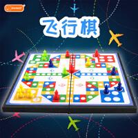 B+BG ENSWEET 茵素生活 磁性大盒款飞行棋 儿童益智桌面游戏棋