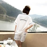 情侣睡衣夏天短裤女冰丝套装韩版可爱男士大码薄款两件套