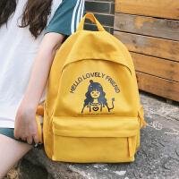 少女书包女学生帆布双肩包女韩版高中学生森系韩国可爱背包女 黄色 (收藏小礼物)