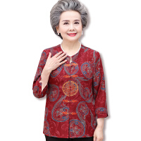60-70岁奶奶绣花衬衣两件套中老年唐装女春夏中袖薄上衣80岁夏装