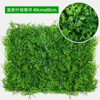 仿真植物墙绿植墙装饰假草皮塑料背景花墙面人造草坪室内阳台壁挂绿色装饰仿真花草新