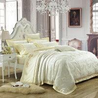 家纺欧式床上用品四件套全棉纯棉1.8m床双人简约裸睡2.0米欧美风 米白色 贝罗妮卡