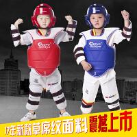 跆拳道护具五件套 儿童跆拳道护具全套 比赛加厚套装送包
