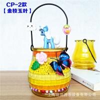 维莱 儿童diy手工益智玩具创意玻璃花瓶水培水晶马赛克材料包 CP-2款 金枝玉叶