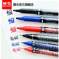 晨光专业美术双头勾线笔 记号笔油性笔光盘笔物流办公用品MG2130