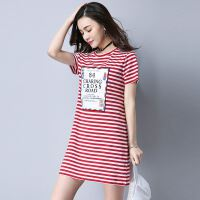 18新款夏季时尚短袖中长款版宽松T恤打底裙女装上衣连衣裙