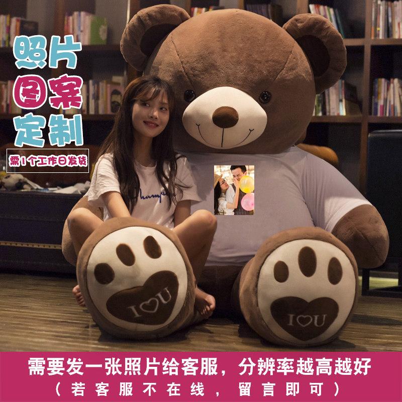 熊猫公仔抱抱熊熊娃娃大熊毛绒玩具睡觉抱枕泰迪熊熊猫公仔抱抱熊布娃娃女生生日礼物 咖啡【白色T桖 定制款】