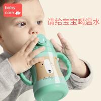 【满129减20】babycare儿童保温杯 带手柄婴儿学饮杯吸管杯 宝宝水杯 2930浅嗬绿240ml-把手款