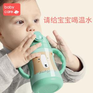 babycare儿童保温杯 带手柄婴儿学饮杯吸管杯 宝宝水杯 2930浅嗬绿240ml-把手款