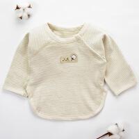 贝萌 新款婴儿上衣新生儿衣服 长袖宝宝服装彩棉用品斜襟系带服装