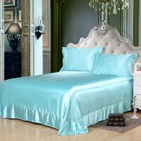 纯色夏季丝滑床品 素色丝绸冰丝缎面单人双人被套床笠床单单件