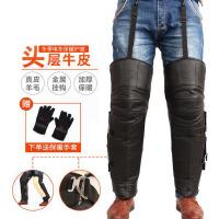 护膝真皮摩托车护膝冬季电动电瓶车护腿保暖防风防寒骑车男女羊毛护膝