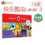 #快乐瓢虫第三阶 Ladybird Readers Level 3 【盒装】9册书+9册练习册 【不带点读笔套装】带音