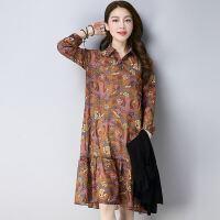 18春季新款长袖中长款针织衫针织马甲配碎花裙子两件套休闲