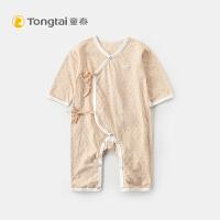 新生儿内衣1-18月男女宝宝夏季连身衣哈衣爬服