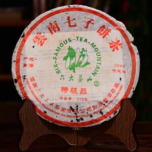 【两片一起拍】2006年六大茶山特级普洱熟茶 357克/片