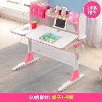 【支持礼品卡】儿童学习桌可升降书桌男女孩写字桌椅组合套装小学生课桌椅 i6g