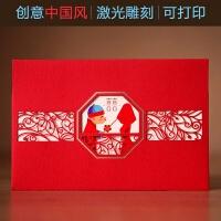请帖结婚创意2019中国风小清新个性定制网红中式喜帖打印婚礼请柬