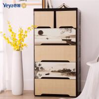 Yeya也雅 抽屉式塑料缝隙收纳柜 加厚置物柜储物柜房间收纳柜子