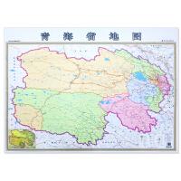 青海省地图 绸布版尼龙绸 0.85x1.2米 携带方便 *收藏 哈图社
