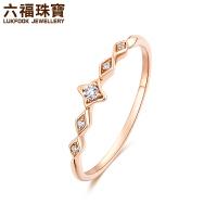 六福珠宝18K金钻戒几何系列彩金戒指女款钻石戒指闭口戒定价 27280