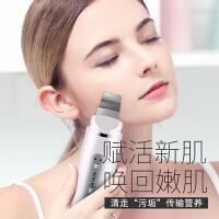金稻超声波铲皮机导入导出毛孔清洁器脸部提拉洁面去黑头美容仪器KD8022A