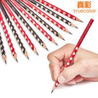 真彩洞洞铅笔小学生20支矫正握姿三角2比铅笔儿童无毒批发hb