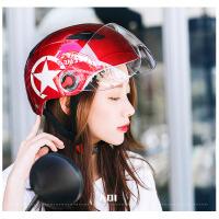 正版头盔电动车男女通用夏季四季骑行摩托车防晒安全帽电瓶车男孩