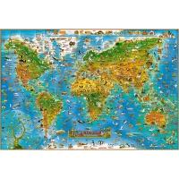 木质拼图儿童玩具趣味版世界地图/1000/1500片