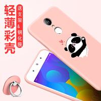 360 n4s手机壳 360手机N4S保护套 n4s 全包防摔软硅胶个性创意磨砂潮牌彩绘软保护套WSD