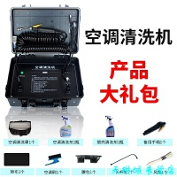 新款升级款空调清洁机家电蒸汽清洗机高温高压多功能一体机商用便携220V