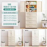 宝宝衣柜双开门抽屉式收纳柜子婴儿储物柜简易衣橱塑料整理箱j 5层(隔层式+全大抽屉) 57CM面宽